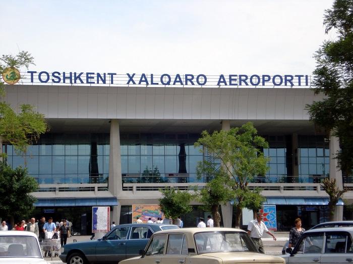 Аэропорт прибытия