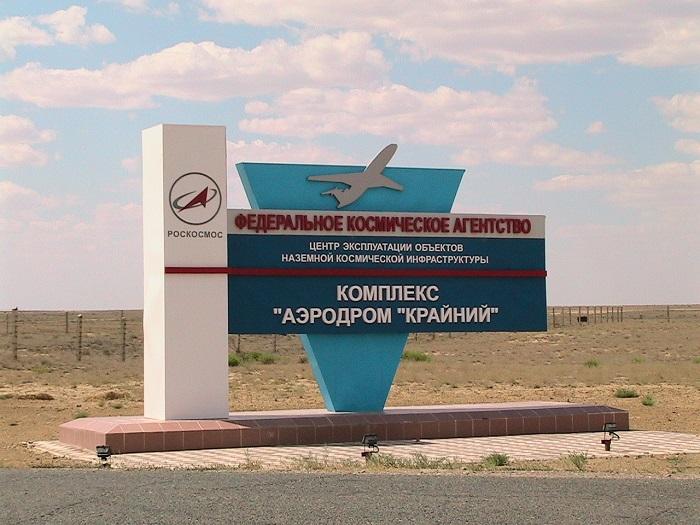 Аэродром Крайний