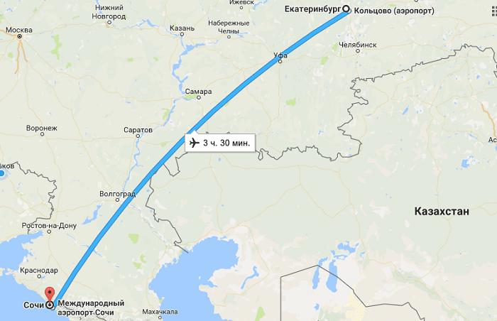 Цена билета на самолет от Екатеринбурга до Сочи