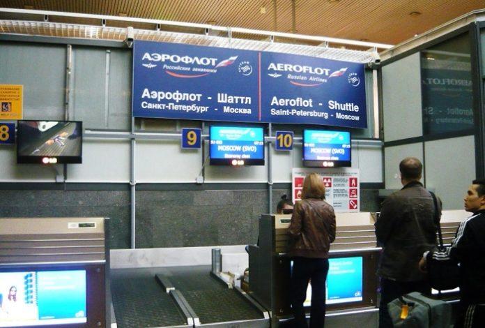 Авиабилеты жд билеты с доставкой в СПб отели туры