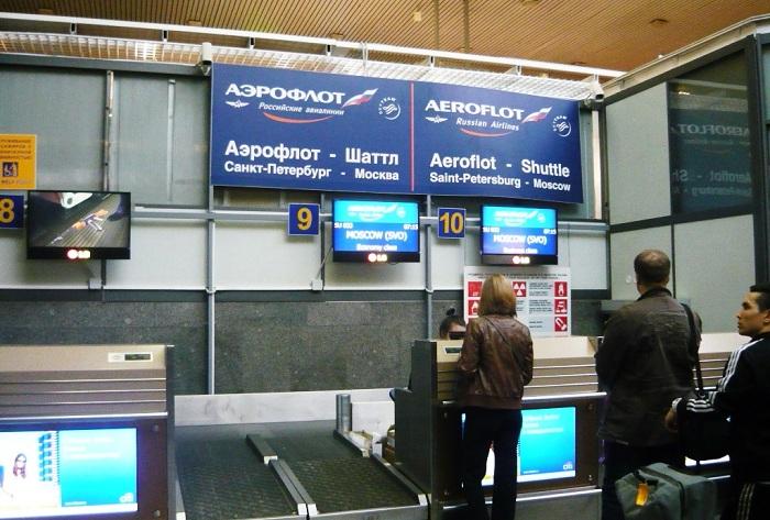 Процесс регистрации на самолет в Пулково
