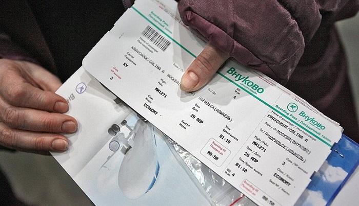 Прочие опечатки в билете при бронировании на сайте