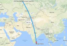 Авиаперелет до острова из Екатеринбурга