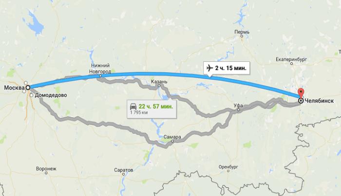 Стоимость авиабилета от Челябинска до Москвы