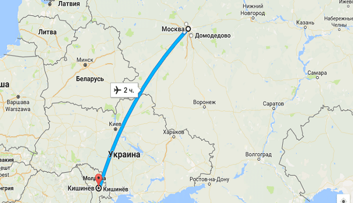 Дешевый авиабилет в Кишинев