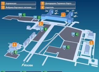 Условия бесплатной автостоянки в Домодедово