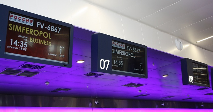 Аэропорт аликанте камера хранения