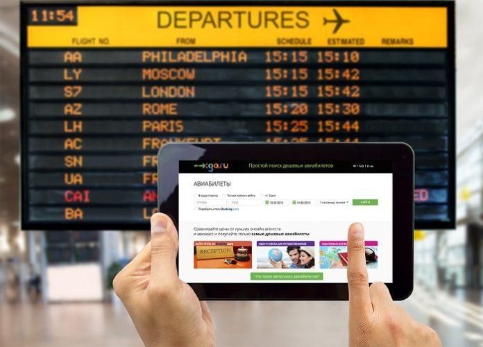 Популярные сайты покупки авиабилетов