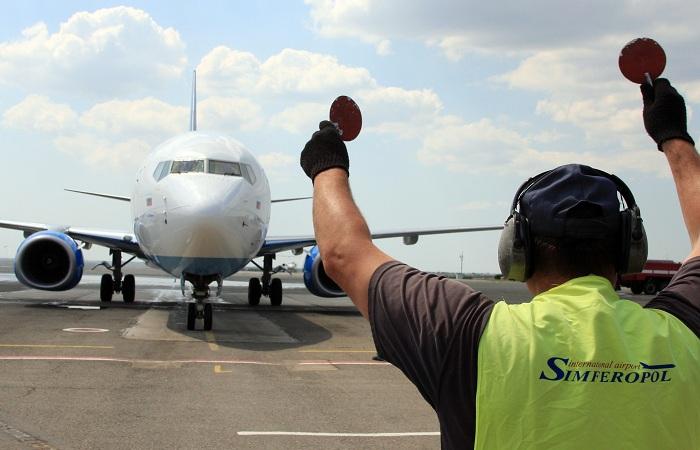 Ограничения по использованию льготных перелетов