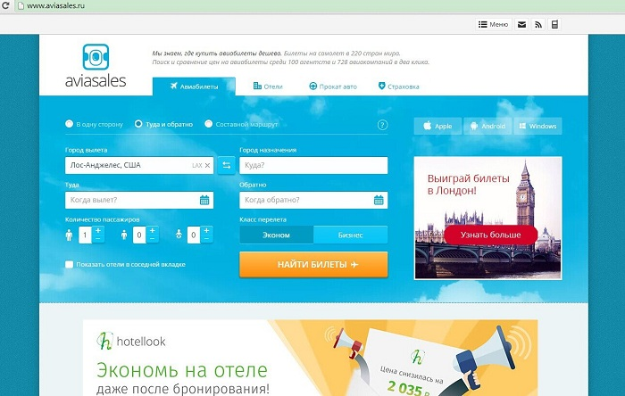 Онлайн поиск дешевых авиабилетов на Aviasales.ru