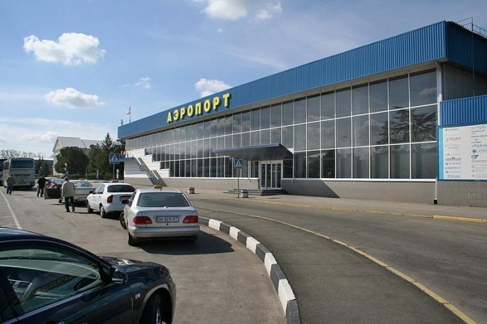 Покупка авиабилетов по программе субсидирования