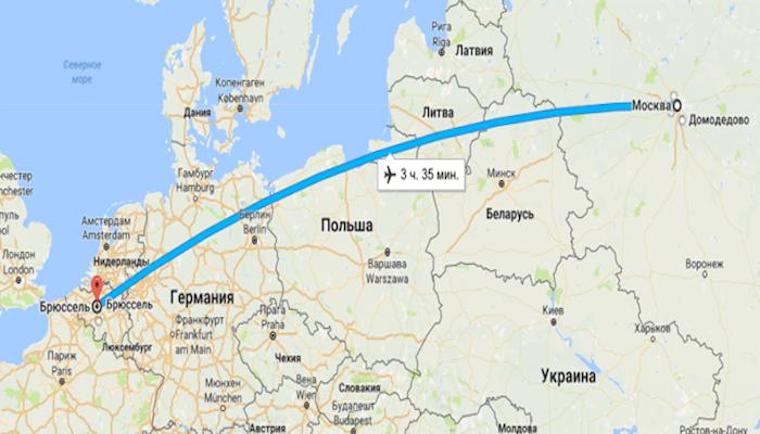 Сколько занимает путь из Москвы в Брюссель без пересадок