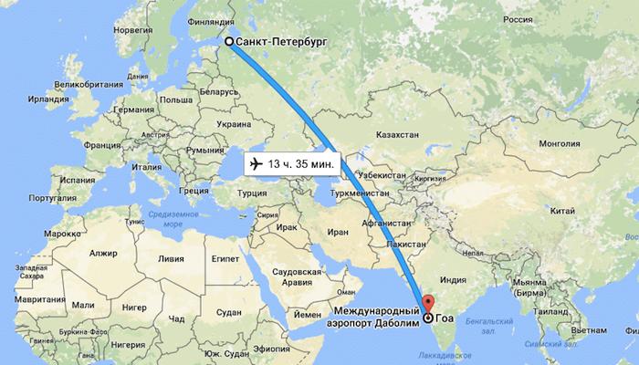 Санкт-Петербург - Гоа: время полета