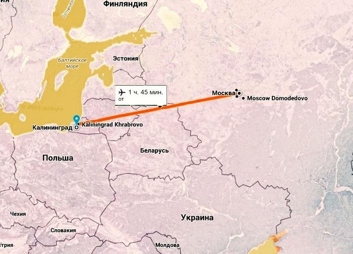 Как добраться до Калининграда напрямую
