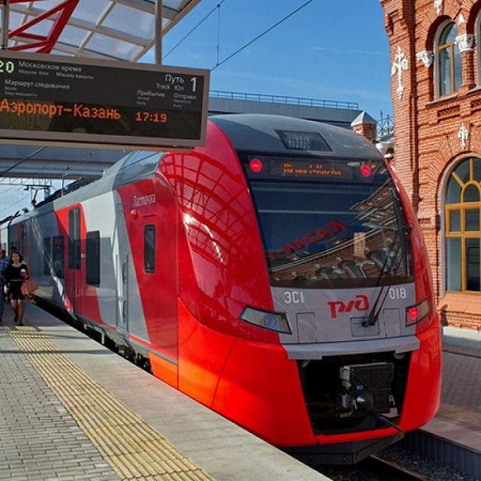 Путешествие на железнодорожном транспорте