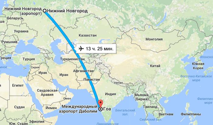 Путь на Гоа из Нижнего Новгорода