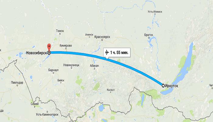 Перелет в Новосибирск прямым рейсом