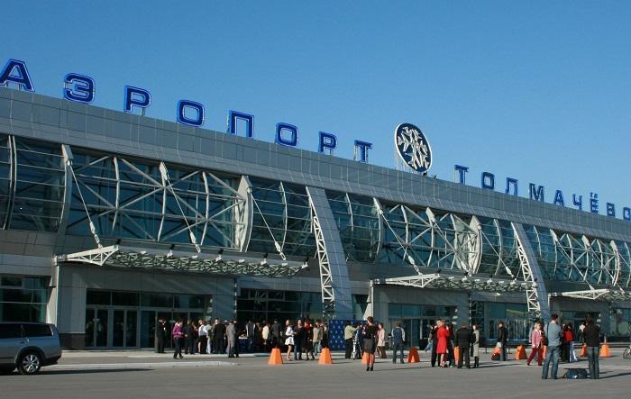 Аэропорт Новосибирска