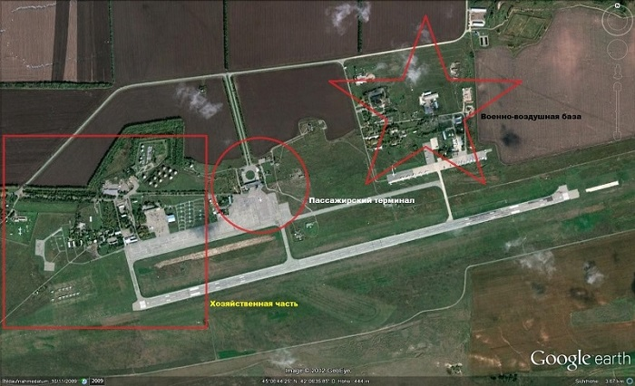 Как устроен аэропорт изнутри