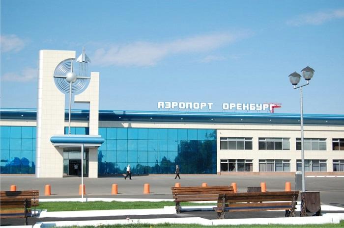 Перелет Москва – Оренбург с пересадкой