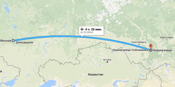 Сколько лететь до Новокузнецка из Москвы