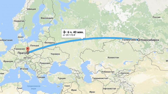 Время перелета Новосибирск – Прага