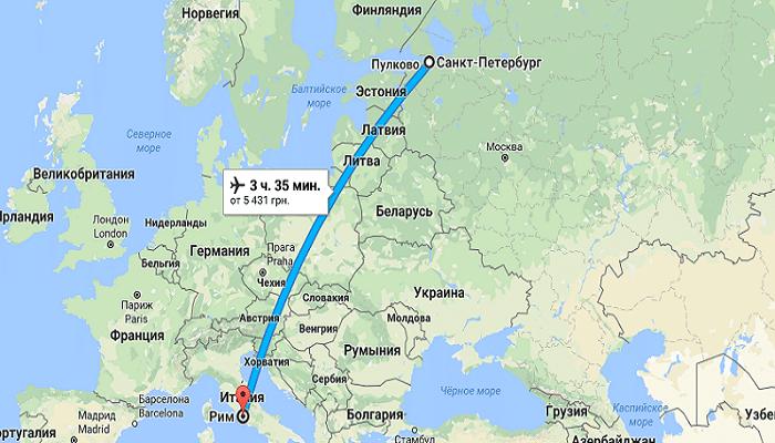 Насколько долго лететь из Питера до Рима