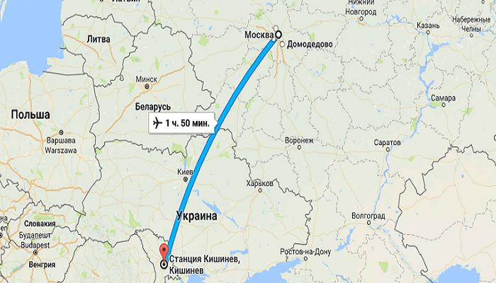 Основные сведения о рейсе Москва – Кишинев