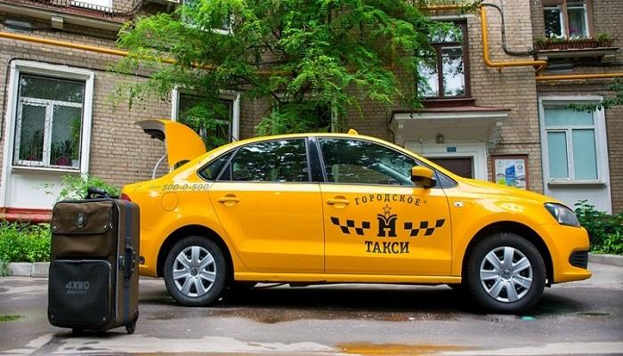 Поездка до аэропорта на такси