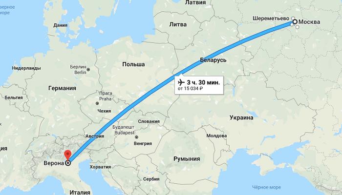 Время полета Москва – Верона