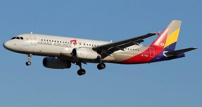 Купить билеты на самолет азиана официальный сайт авиабилеты акция мо мопдо.сот