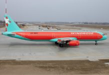 Обслуживание клиентов регулярных и чартерных рейсов