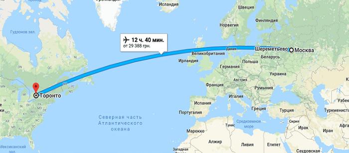 Сколько лететь из Москвы до Торонто