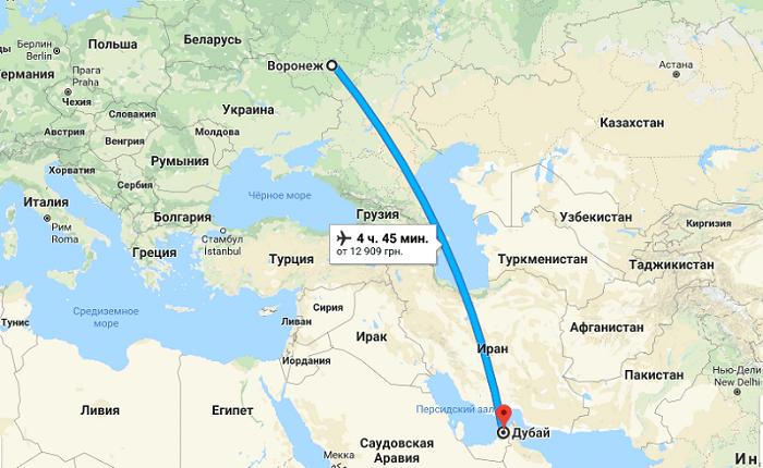 Продолжительность перелета в Дубай