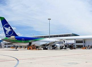 История аэровокзала Камрань