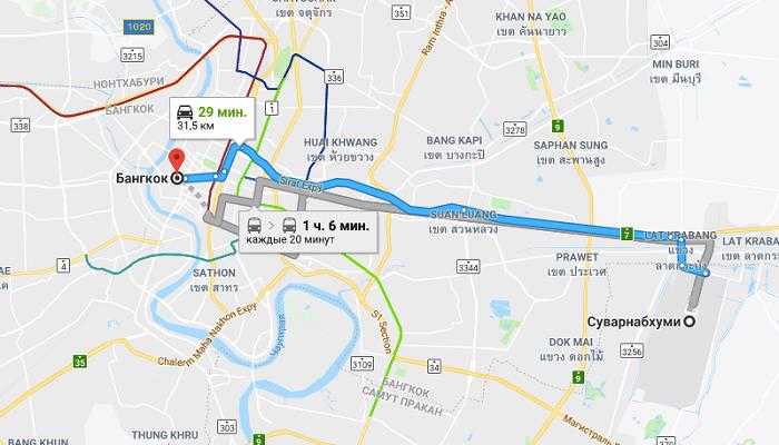 Из Суварнабхуми в Бангкок