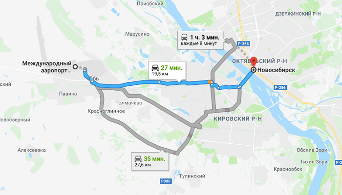 Способы передвижения из аэропорта в столицу