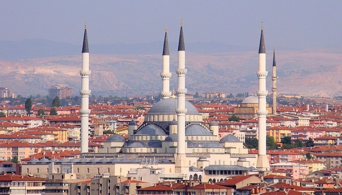 Туристическая Анкара