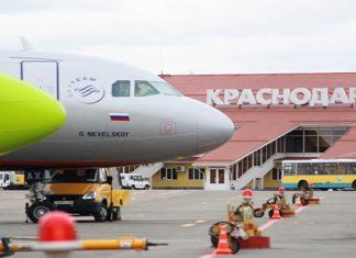 Южная аэрогавань России
