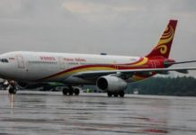 Авиапарк Hainan Airlines