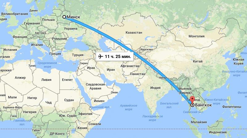 Информация о полете Минск - Таиланд