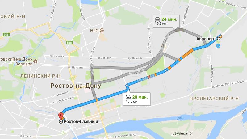 Как добраться от аэропорта до автовокзала