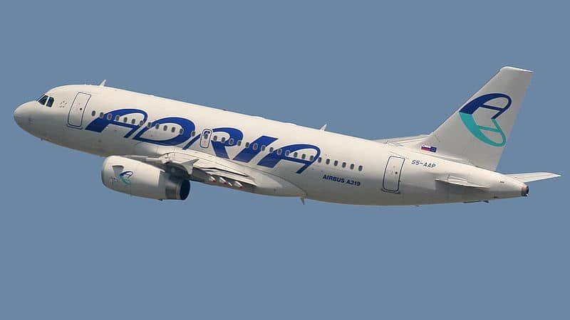 Образование и этапы развития Ardia Airways