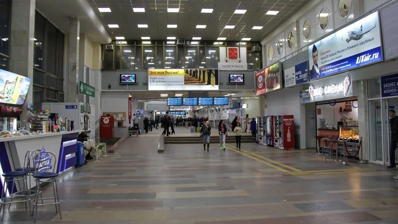 Терминал аэропорта Ростова-на-Дону