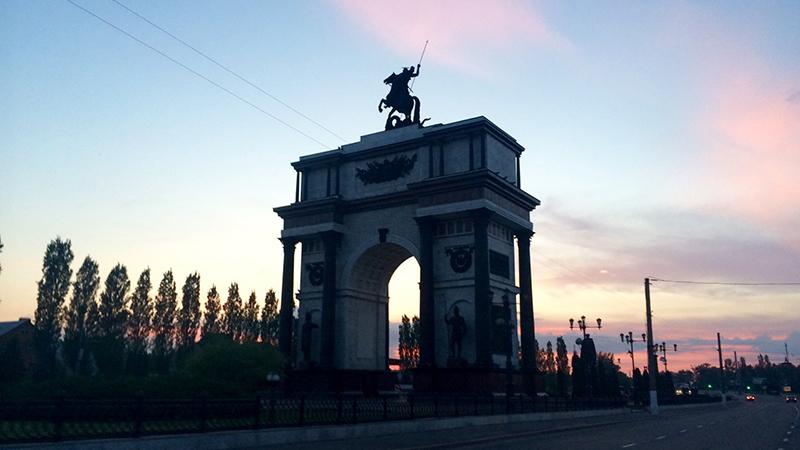 Триумфальная арка Курска