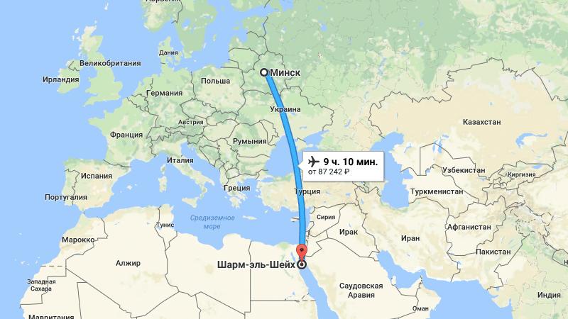 Все о полете из Минска в Шарм-эль-Шейх
