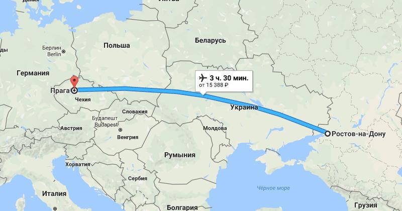 Полет Ростов — Прага. Общая информация