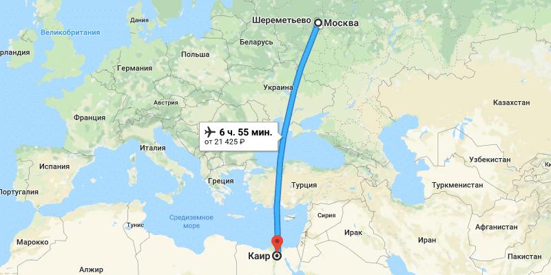 Прямой рейс до столицы Египта