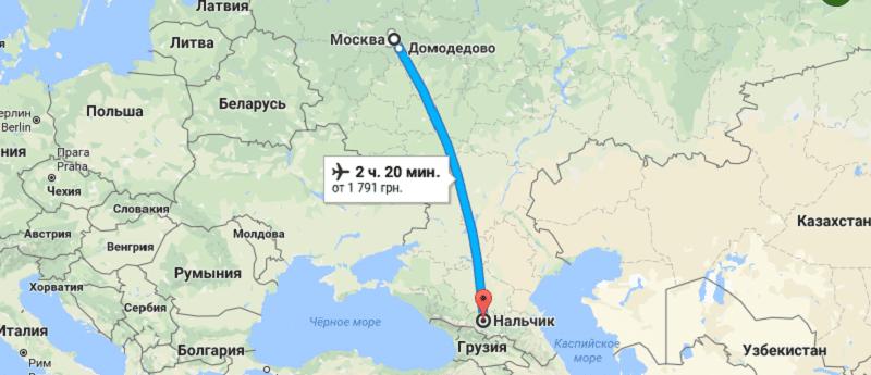 Сколько лететь прямым рейсом до Нальчика