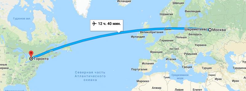 Время перелета из Москвы в Канаду